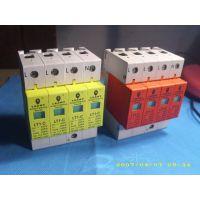 雷尔泰电涌保护器防雷器浪涌保护器批发配件