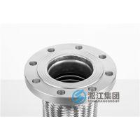 横流式冷却塔喷头内衬PTFE金属软管原型性能好DDH