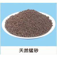水处理除锰铁特效滤料锰沙滤料