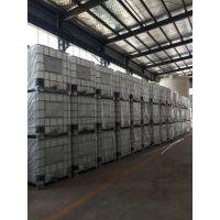 江苏圣泰IBC吨桶 集装桶 吹塑吨桶 塑料方桶