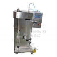 供应乔跃JOYN-8000TL实验室小型喷雾干燥机厂家