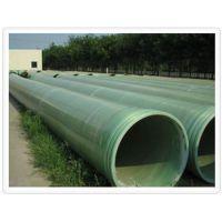 玻璃钢顶管(在线咨询),玻璃钢夹砂管道,玻璃钢夹砂管道顶管