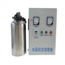 厂家批量低价销售WTS水箱自洁消毒器