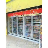 饮料冷柜超市定制 水果保鲜柜 冷藏制冷设备 格瑞展示柜厂家批发