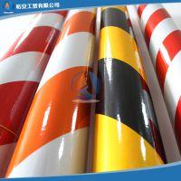 3M超强反光膜高强级黑黄红白斜纹双色电线杆防撞警示贴双色膜