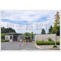 南京理工大学平安校园管理系统成功案例——仲子路智能