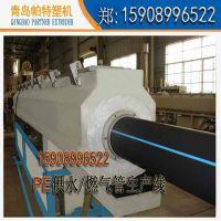 【直销】 优质给水管设备 PE管设备 青岛帕特 诚信经营【图】