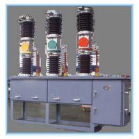 申恒电力 真空高压断路器 ZW7-40.5