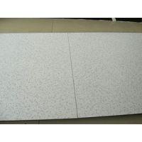 特价批发防静电地板全钢地板600*600 机房施工静电地板