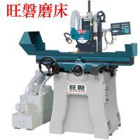 厂家直销台湾旺磐磨床 HF-618精密手摇平面磨床 小型立式