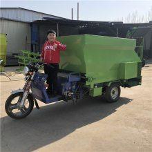 电动养殖饲料投放车 牛马饲料撒料车 全自动喂料设备