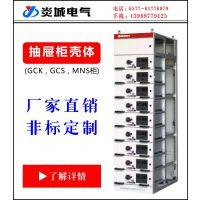 炎城电气专业生产:中置柜、KYN28柜、抽屉柜 低压柜MNS-2、MNS-8