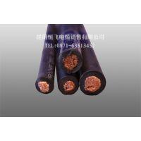 供应电焊机电缆