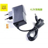 锂电池4.2V1A欧规充电器 足功率头灯 自行车灯充电器