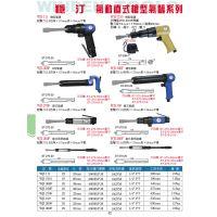 直式气铲、工业级气动铲、台湾稳汀原装气动铲WJI-360F
