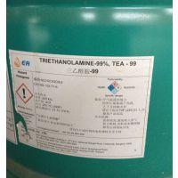 长期供应:三乙醇胺(TEA);三乙醇胺99%;进口三乙醇胺(TEA)