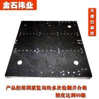 订做大理石平面构件 大理石构件量具 来图加工
