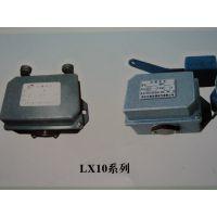 LX10-31S行程开关 天水