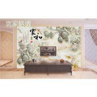 个性沙发背景墙壁画 家装大型无缝壁画玄关背景墙 餐厅背景墙壁画 郑州格调壁画 无缝壁画生产厂家