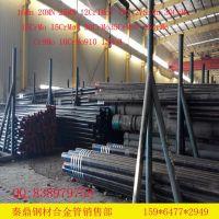 10crmo910高合金钢管 全国销售点10crmo910合金管 山东合金管