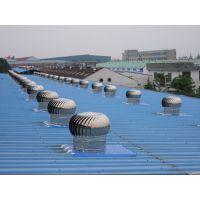 无动力风机 屋顶风帽 不锈钢风球 彩钢瓦厂房屋面通风专用产品