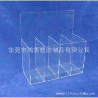 【办公用品】厂家供应有机玻璃资料陈列架 压克力书刊架