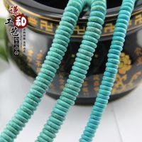 批发天然绿松石盘珠隔片散珠 DIY串珠材料 饰品配件