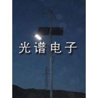 供应优质LED太阳能路灯