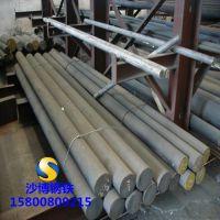 现货日标S50C优质碳素钢S50C圆钢供应商 沙博实业现货库存
