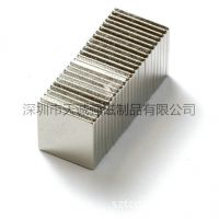 厂家销售永磁材料 钕铁硼 强磁铁 方形磁铁 磁片 大量库存货物