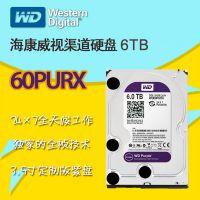 供应WD60PURX西部数据6TB监控专用硬盘