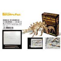 DIY益智玩具 儿童智力玩具 新奇特玩具 考古挖掘恐龙6款 剑龙