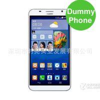 华为GX1手机模型 Huawei原厂原装模型机 1:1手感展示模具 批发