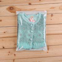半透明半镀铝膜 PE拉链袋 内衣 衬衫环保服装包装袋 加厚自封袋