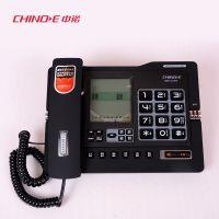中诺电话机G025 SD卡录音电话机 办公家用座机多功能电话机 批发