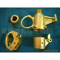 RW11型200A RW11-200A型户外高压跌落式熔断器铜铸件 铜配件 铜件