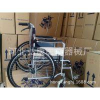 【特价老年人轮椅车弘康折叠四刹轮椅多功能带坐便椅残疾人轮椅】