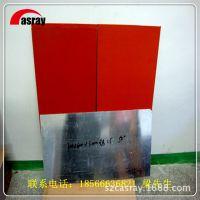 广西烫金板厂家直销 热转印膜eva热转印拼图 刻字刻图板