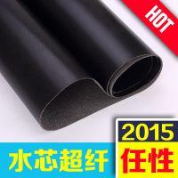 水牛纹超纤革 0.8mm 优质超纤皮革 水芯超纤皮料