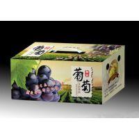 泰安纸箱厂家专营各种水印瓦楞包装盒、彩印纸盒