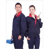 国家电网工作服装-国家电网工作服装批发