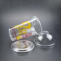东莞飞扬包装定做 一次性咖啡杯 高档淋膜双层纸杯 新款500ml纸杯特供 厂家直销 量大优惠