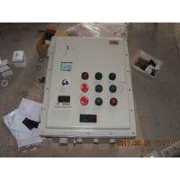斯贝尔防爆变频控制箱现货定制供应出售