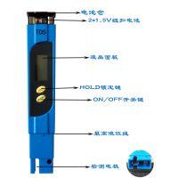 供应TDS水质测试笔/型号TDS-2/电话18911269529