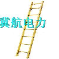 电力专用沈阳生产方管绝缘单梯厂家直销可定做