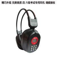 雅炫T5英语四六级听力耳机、无线教学耳机、无线扩音器