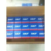 内蒙古SKF进口轴承代理商济南八旗授权供应SKF30312圆锥滚子轴承