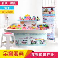 益智玩具DIY手工儿童沙盘木制高档烤漆太空玩具沙桌子桌台