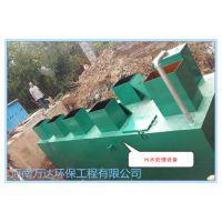 污水处理设备 河南一体化污水处理设备厂家