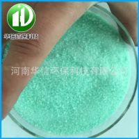 硫酸亚铁分析纯--现货供应硫酸亚铁--硫酸亚铁颗粒